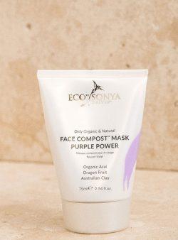 Face Compost™ Purple Power Mask